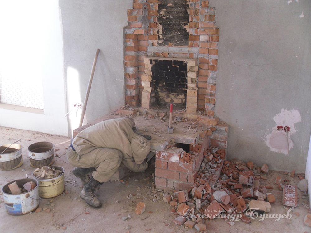 Демонтаж нижней части камина, подиума