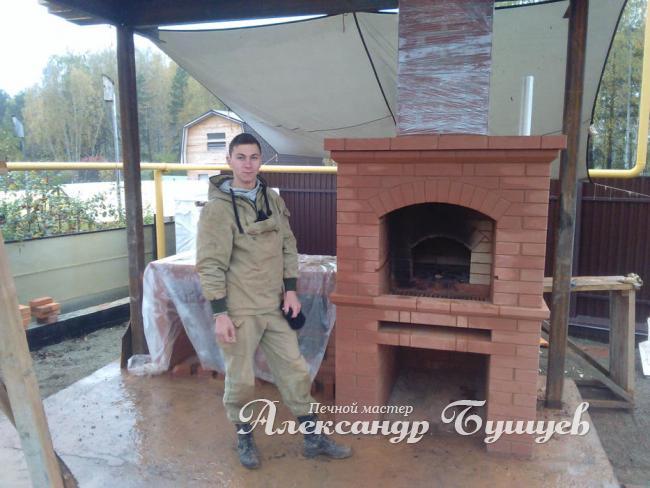 Барбекю с русской печью