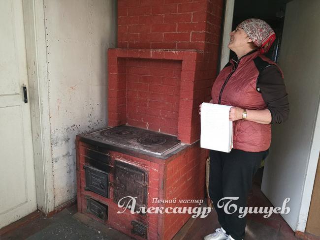 Прочищенная печь